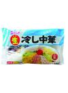 冷し中華 98円(税抜)
