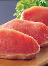 豚肉ロースステーキ(厚切り) 128円(税抜)