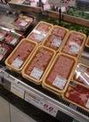 牛サイコロステーキ(成型肉:解凍) 88円(税抜)