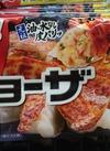 餃子 168円(税抜)