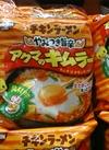 チキンラーメン アクマのキムラー 298円(税抜)