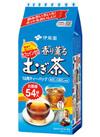 香り薫るむぎ茶ティーバッグ 158円(税抜)