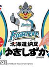 ファイターズ 北海道 納豆 ゆきしずか 75円(税抜)