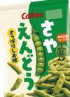 さやえんどうさっぱり塩味 69円(税抜)