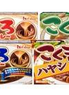 こくまろカレー(甘口・中辛・辛口)・こくまろハヤシ 98円(税抜)