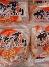 博多の薫り辛口ウィンナー 228円(税抜)
