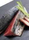 わら焼きかつおたたき刺身 198円(税抜)