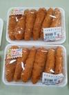ササミチーズフライ 299円(税抜)