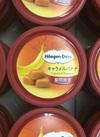 ハーゲンダッツ 208円(税抜)