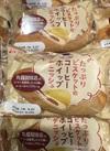 たっぷりビスケットのコーヒーホイップデニッシュ 98円(税抜)