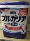 ブルガリアヨーグルト 138円(税抜)