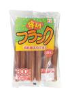 串付フランク 298円(税抜)