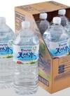 南アルプスの天然水 398円(税抜)