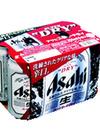 スーパードライ 1,068円(税抜)