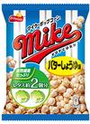 マイクポップコーンバター醤油 55円(税抜)