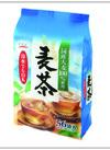 麦茶 CGC 98円