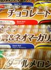 サンドロール 58円(税抜)