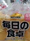 毎日の食卓 食パン 72円(税抜)