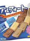 アルフォート ミルクチョコ&リッチミルクチョコ 188円(税抜)