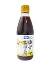 国産ゆずぽん酢 116円(税抜)