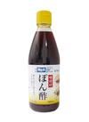 味付けぽん酢 116円(税抜)