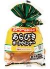 上級あらびきウインナー 198円(税抜)