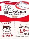 クラシックヨーグルト 118円(税抜)