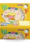 おかめやわらか納豆 ふわりん 86円(税抜)