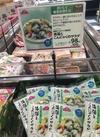 海藻とこんにゃくのサラダ 98円(税抜)