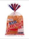 お子様スパゲティ 98円(税抜)