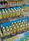 らっきょう酢 358円(税抜)
