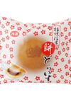 桔梗信玄弦餅どらいす 250円(税抜)