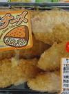 ササミチーズカツ 378円(税抜)