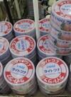 ライトツナフレーク4缶 299円(税抜)