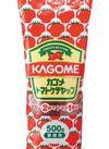 トマトケチャップ 169円(税抜)
