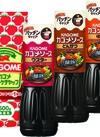 トマトケチャップ・ウスターソース・とんかつソース・中濃ソース 158円(税抜)