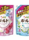 ボールドジェル 超特大 1.26Kg 各種 548円(税抜)