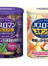 バスロマン 各種 648円(税抜)