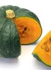 かぼちゃ 32円(税込)