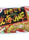 好きです北海の味 158円(税抜)
