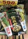 東海熟ぬか床 598円(税抜)