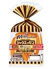 シャウエッセン 378円(税抜)