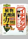 イチオシキムチ(各種) 108円(税抜)