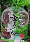 水ようかん 小豆・抹茶 278円(税抜)