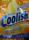 クーリッシュまる搾りオレンジソーダ 88円(税抜)