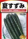 夏すずみ 518円(税抜)