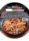 チゲ鍋うどん入り 538円