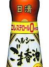 ヘルシーごま香油 168円(税抜)