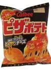 ピザポテト 108円