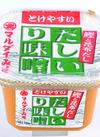だしいり味噌 148円(税抜)